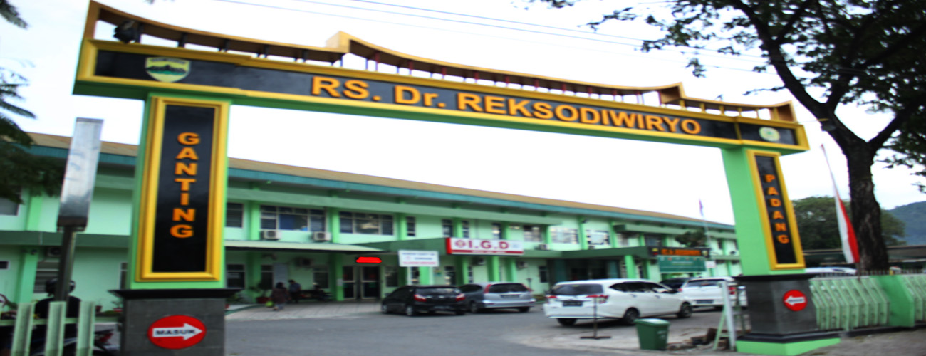 Gerbang RS